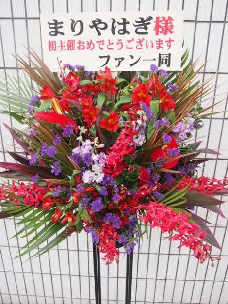 花ギフト|フラワーギフト|誕生日 花|カノシェ話題|スタンド花|ウエディングブーケ|花束|花屋|渋谷aube