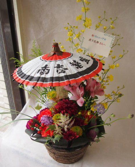 花ギフト|フラワーギフト|誕生日 花|カノシェ話題|スタンド花|ウエディングブーケ|花束|花屋|47529