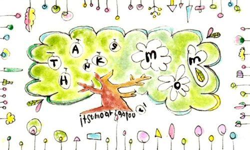 花ギフト|フラワーギフト|誕生日 花|カノシェ話題|スタンド花|ウエディングブーケ|花束|花屋|tree
