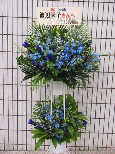 花ギフト|フラワーギフト|誕生日 花|カノシェ話題|スタンド花|ウエディングブーケ|花束|花屋|42776