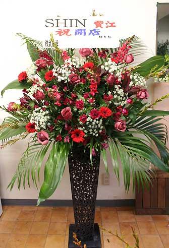 花ギフト|フラワーギフト|誕生日 花|カノシェ話題|スタンド花|ウエディングブーケ|花束|花屋|aian-aka