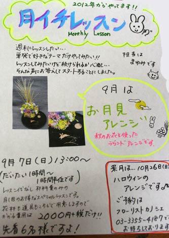花ギフト|フラワーギフト|誕生日 花|カノシェ話題|スタンド花|ウエディングブーケ|花束|花屋|IMG_9442