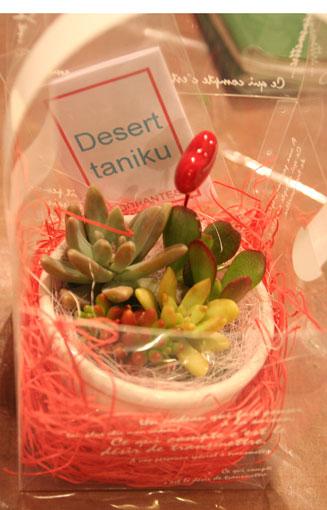 花ギフト|フラワーギフト|誕生日 花|カノシェ話題|スタンド花|ウエディングブーケ|花束|花屋|多肉