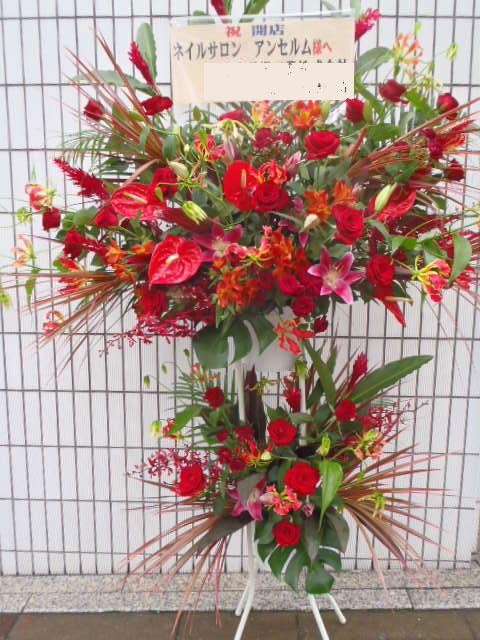 花ギフト|フラワーギフト|誕生日 花|カノシェ話題|スタンド花|ウエディングブーケ|花束|花屋|nail-aka