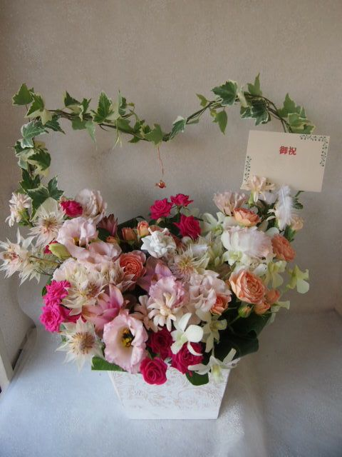 花ギフト|フラワーギフト|誕生日 花|カノシェ話題|スタンド花|ウエディングブーケ|花束|花屋|57318