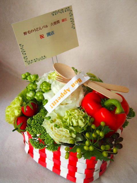 花ギフト|フラワーギフト|誕生日 花|カノシェ話題|スタンド花|ウエディングブーケ|花束|花屋|41976(1)
