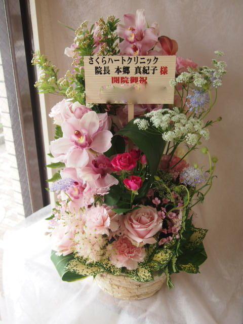 花ギフト|フラワーギフト|誕生日 花|カノシェ話題|スタンド花|ウエディングブーケ|花束|花屋|46952