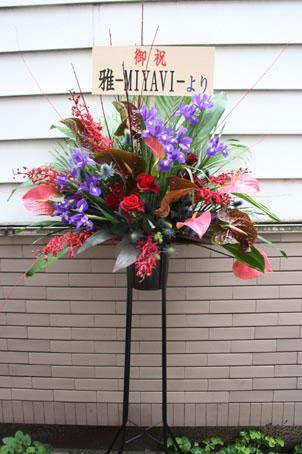 花ギフト|フラワーギフト|誕生日 花|カノシェ話題|スタンド花|ウエディングブーケ|花束|花屋|sibuko1