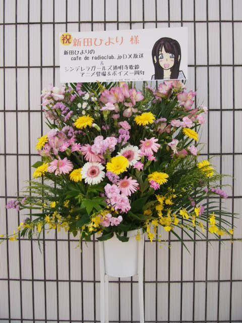 花ギフト|フラワーギフト|誕生日 花|カノシェ話題|スタンド花|ウエディングブーケ|花束|花屋|渋谷クロスFM