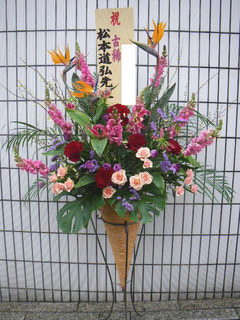 花ギフト|フラワーギフト|誕生日 花|カノシェ話題|スタンド花|ウエディングブーケ|花束|花屋|コーン