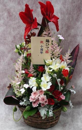 花ギフト|フラワーギフト|誕生日 花|カノシェ話題|スタンド花|ウエディングブーケ|花束|花屋|IMG_0163
