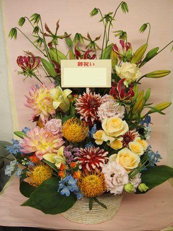 花ギフト|フラワーギフト|誕生日 花|カノシェ話題|スタンド花|ウエディングブーケ|花束|花屋|b44cf86b
