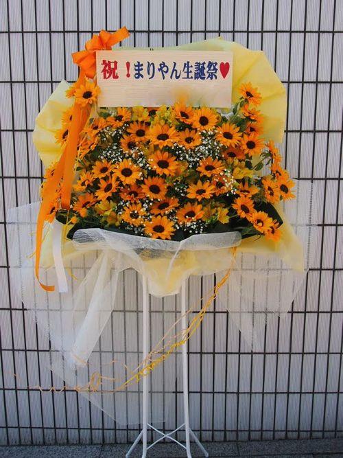 新宿clubsSCIENCE スタンド花 東京 新宿 渋谷 池袋 中野 銀座他 全国お届け スタンドフラワー