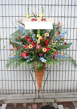 花ギフト フラワーギフト 誕生日 花 カノシェ話題 スタンド花 ウエディングブーケ 花束 花屋 コーン デルフィ