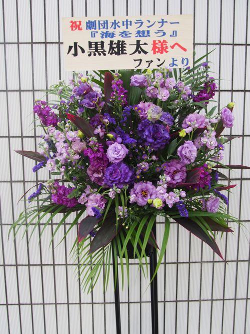 秋〜冬(10月11月12月)のスタンド花|スタンドフラワー カノシェ59942(1)