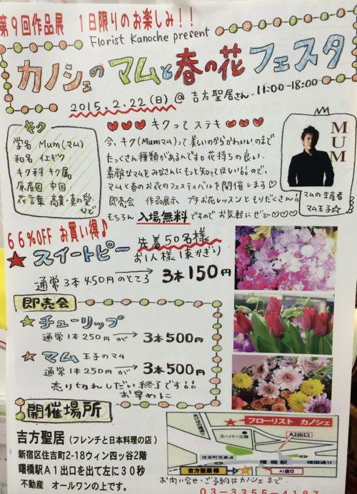 花ギフト|フラワーギフト|誕生日 花|カノシェ話題|スタンド花|ウエディングブーケ|花束|花屋|IMG_3861