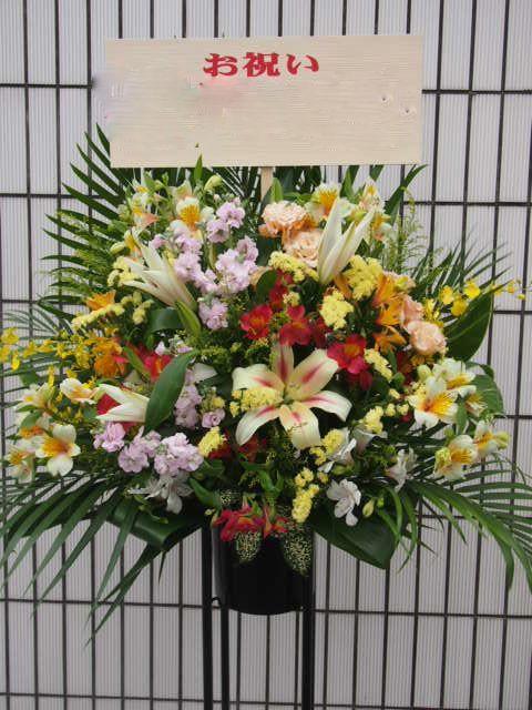 花ギフト|フラワーギフト|誕生日 花|カノシェ話題|スタンド花|ウエディングブーケ|花束|花屋|52365