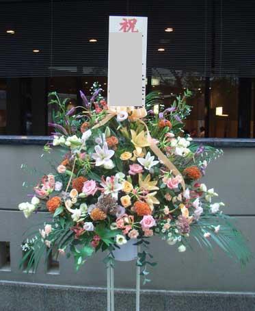 花ギフト|フラワーギフト|誕生日 花|カノシェ話題|スタンド花|ウエディングブーケ|花束|花屋|かぶき 札なし