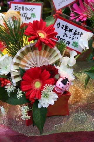 花ギフト|フラワーギフト|誕生日 花|カノシェ話題|スタンド花|ウエディングブーケ|花束|花屋|IMG_5720
