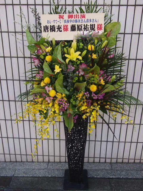 花ギフト|フラワーギフト|誕生日 花|カノシェ話題|スタンド花|ウエディングブーケ|花束|花屋|シアターGロッソ