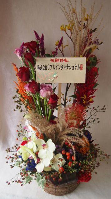 花ギフト|フラワーギフト|誕生日 花|カノシェ話題|スタンド花|ウエディングブーケ|花束|花屋|43270