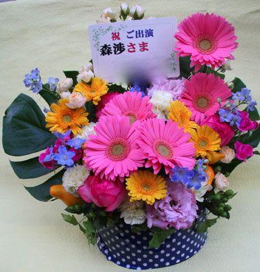 花ギフト フラワーギフト 誕生日 花 カノシェ話題 スタンド花 ウエディングブーケ 花束 花屋 様