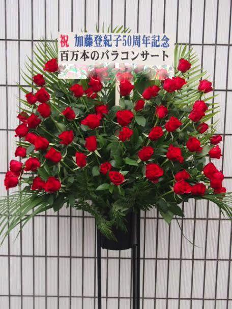 花ギフト|フラワーギフト|誕生日 花|カノシェ話題|スタンド花|ウエディングブーケ|花束|花屋|nhk rose