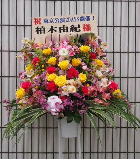 花ギフト|フラワーギフト|誕生日 花|カノシェ話題|スタンド花|ウエディングブーケ|花束|花屋|55864