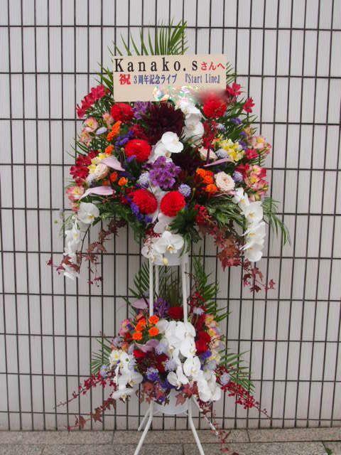 花ギフト|フラワーギフト|誕生日 花|カノシェ話題|スタンド花|ウエディングブーケ|花束|花屋|55100(1)