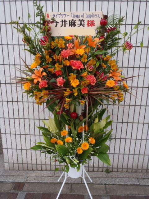 花ギフト|フラワーギフト|誕生日 花|カノシェ話題|スタンド花|ウエディングブーケ|花束|花屋|20222or
