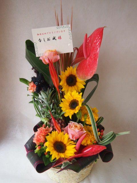 花ギフト|フラワーギフト|誕生日 花|カノシェ話題|スタンド花|ウエディングブーケ|花束|花屋|41558