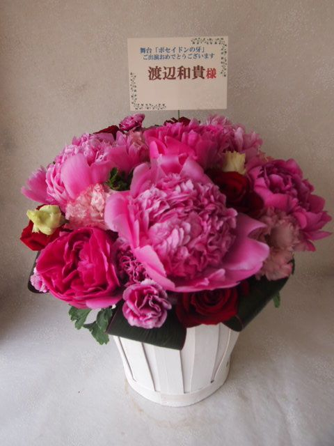 花ギフト|フラワーギフト|誕生日 花|カノシェ話題|スタンド花|ウエディングブーケ|花束|花屋|56102
