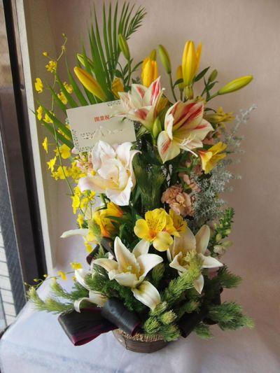 花ギフト|フラワーギフト|誕生日 花|カノシェ話題|スタンド花|ウエディングブーケ|花束|花屋|37089
