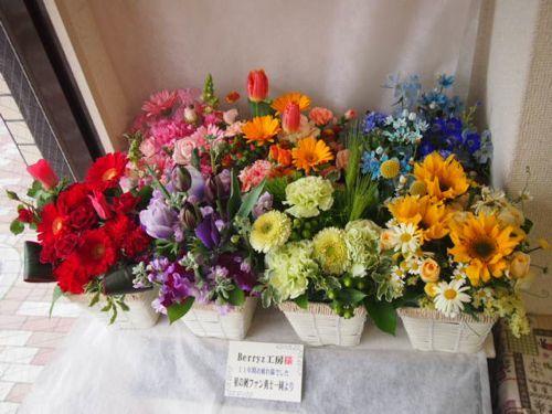 花ギフト|フラワーギフト|誕生日 花|カノシェ話題|スタンド花|ウエディングブーケ|花束|花屋|3/3_1(1)