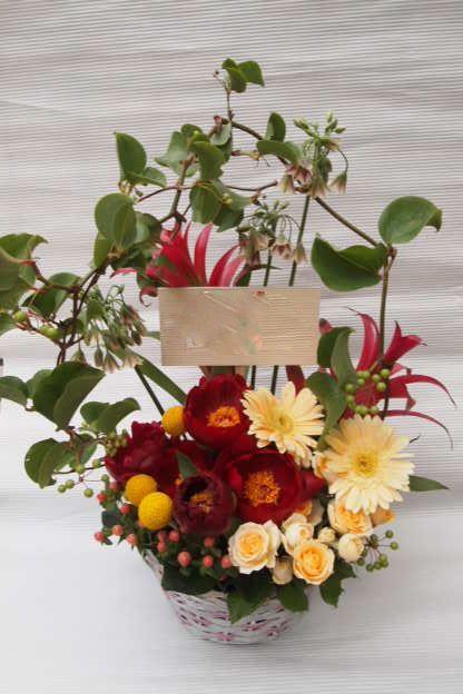 花ギフト|フラワーギフト|誕生日 花|カノシェ話題|スタンド花|ウエディングブーケ|花束|花屋|48252