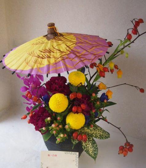 花ギフト|フラワーギフト|誕生日 花|カノシェ話題|スタンド花|ウエディングブーケ|花束|花屋|50554