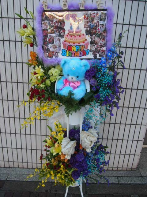 花ギフト|フラワーギフト|誕生日 花|カノシェ話題|スタンド花|ウエディングブーケ|花束|花屋|新宿OREBAKO