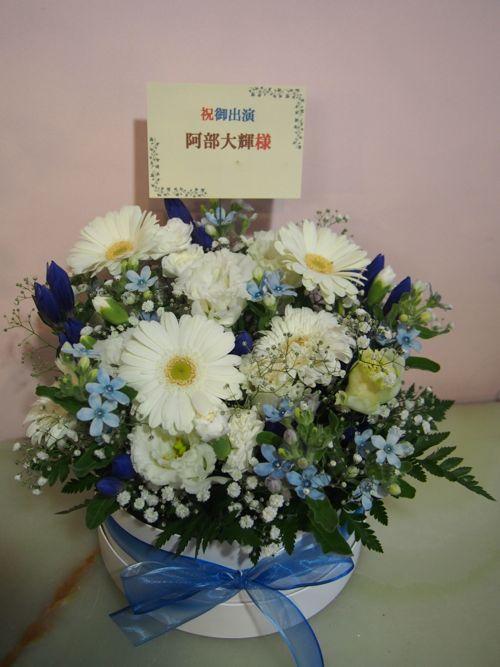 花ギフト|フラワーギフト|誕生日 花|カノシェ話題|スタンド花|ウエディングブーケ|花束|花屋|58184