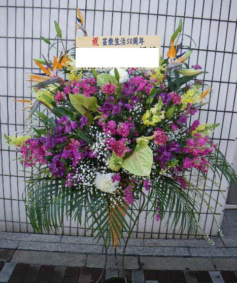 花ギフト|フラワーギフト|誕生日 花|カノシェ話題|スタンド花|ウエディングブーケ|花束|花屋|コーン 大