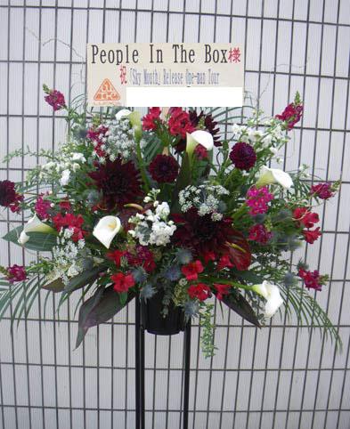 花ギフト|フラワーギフト|誕生日 花|カノシェ話題|スタンド花|ウエディングブーケ|花束|花屋|赤黒きら