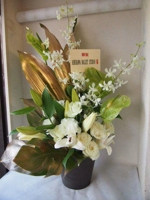 花ギフト|フラワーギフト|誕生日 花|カノシェ話題|スタンド花|ウエディングブーケ|花束|花屋|57308