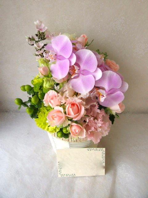 花ギフト|フラワーギフト|誕生日 花|カノシェ話題|スタンド花|ウエディングブーケ|花束|花屋|57080