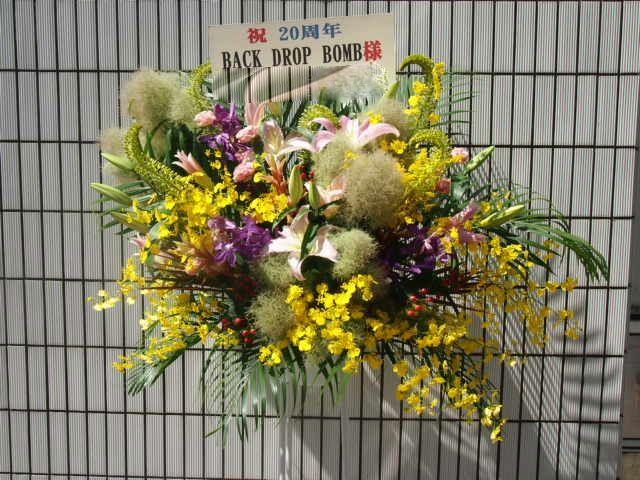 花ギフト|フラワーギフト|誕生日 花|カノシェ話題|スタンド花|ウエディングブーケ|花束|花屋|41103