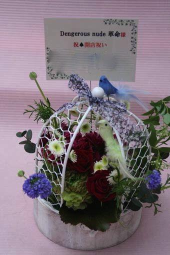 花ギフト|フラワーギフト|誕生日 花|カノシェ話題|スタンド花|ウエディングブーケ|花束|花屋|鳥かご0314