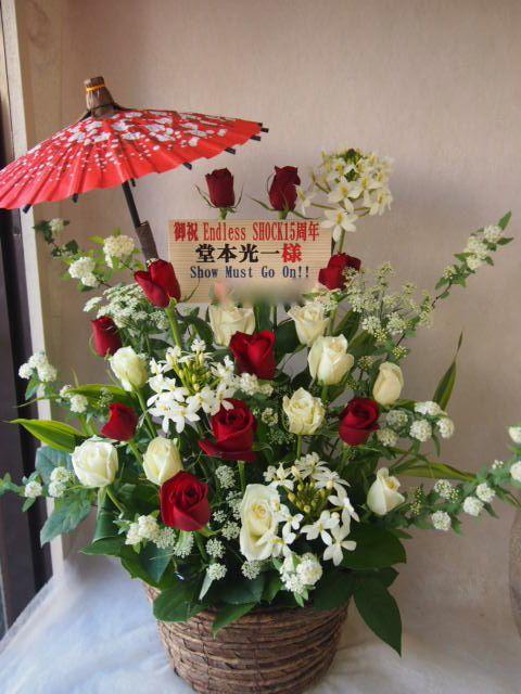 花ギフト|フラワーギフト|誕生日 花|カノシェ話題|スタンド花|ウエディングブーケ|花束|花屋|45475