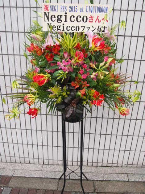 花ギフト|フラワーギフト|誕生日 花|カノシェ話題|スタンド花|ウエディングブーケ|花束|花屋|恵比寿LIQUIDROOM