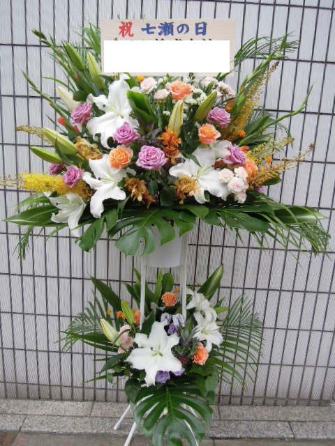 花ギフト フラワーギフト 誕生日 花 カノシェ話題 スタンド花 ウエディングブーケ 花束 花屋 ゆり2段16687