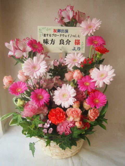 花ギフト|フラワーギフト|誕生日 花|カノシェ話題|スタンド花|ウエディングブーケ|花束|花屋|48257