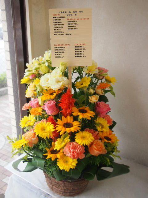 花ギフト|フラワーギフト|誕生日 花|カノシェ話題|スタンド花|ウエディングブーケ|花束|花屋|56712