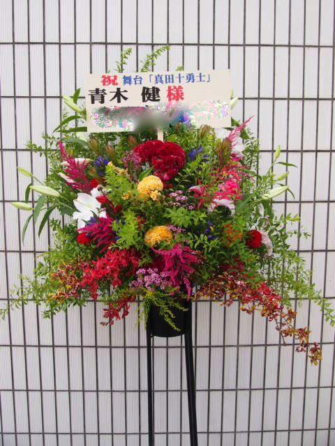 花ギフト|フラワーギフト|誕生日 花|カノシェ話題|スタンド花|ウエディングブーケ|花束|花屋|58221